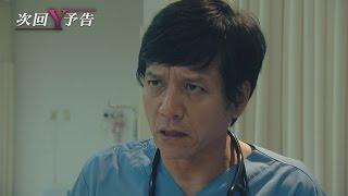 「ドクターY~外科医・加地秀樹~」 シリーズ史上初!スピンオフドラマ...