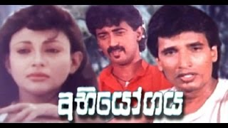 Abiyogaya Full Sinhala Movie Film