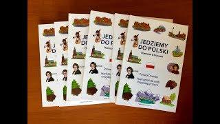 Урок польского языка (задаем вопросы) учебник Поехали в Польшу