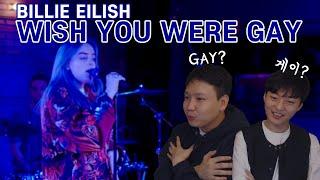 빌리 아일리시(Billie Eilish) - Wish …