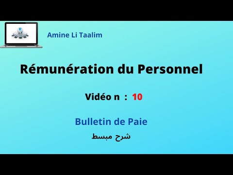 Bulletin de paie exercice : Rémunération du personnel (darija)