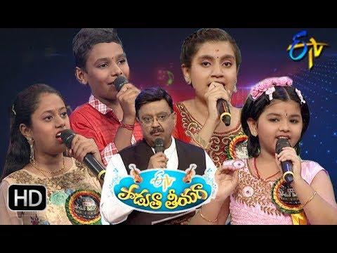 Padutha Theeyaga| 17th June 2018 | Full Episode | ETV Telugu