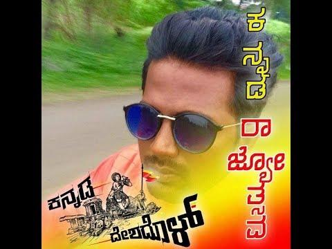Dhilo Dhilo Banjara Remix Dj Chavan