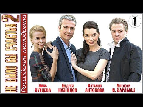 Телеведущая Анастасия Чернобровина шокировала своей