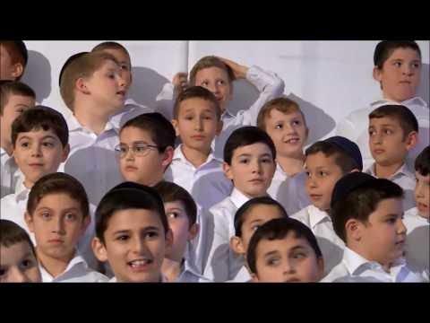 Yeshiva Orchos Chaim 19th Annual Dinner 1/18/20 4th Grade Choir