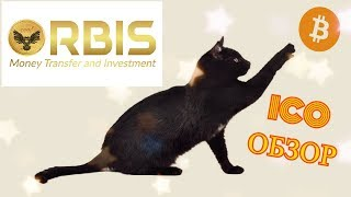 Orbis-Платформа Для Инвестиций И Денежных Переводов!