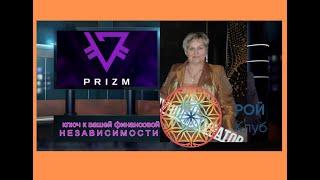 Рой Клуб Cозвон структуры Татьяны Зулутдиновой 30 05 2020г