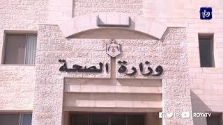 """نقابة الأطباء: لا اتفاق مع وزارة الصحة بشأن """"المقيمين"""" (7-7-2019)"""