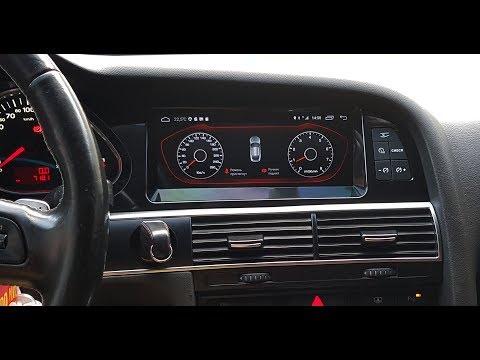 """Audi A6 (2006-2009, 2010-2015) замена монитора на HD 10.25"""""""