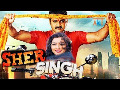 SHER SINGH (शेर सिंह) - Pawan Singh - Amarapali Dubey_ Bhojpuri New Moive Coming Soon