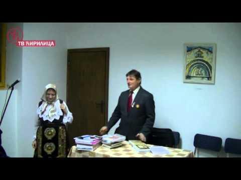 Image result for милутин м. јаћимовић