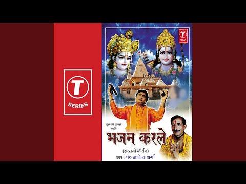 Jai Bolo Shri Ram Ki