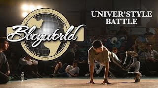"ARTHUR VS JARON (UNIVER""STYLE BATTLE 2016) WWW BBOYWORLD COM"