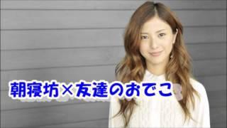 【寝坊対策】吉高由里子が朝起きれるように目覚ましかけたけれども 面白...