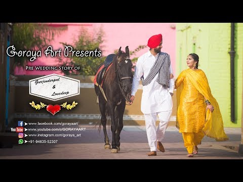 latest pre wedding 2017  DILL DI DUA (Amrinder Gill)