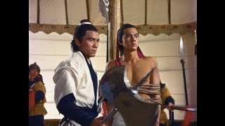 The Deadly Duo (1971) Shaw Brothers **Official Trailer** 雙俠