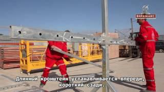 видео Рекомендации по установке и эксплуатации подъемников