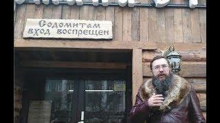 Магазин Стерлигова. Скидки на хлеб за подтягивание на турнике