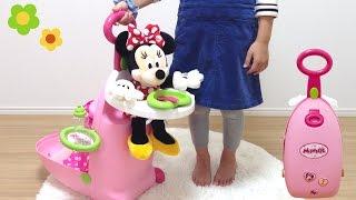 ミニーマウス お世話 キャリーバッグ セット / Minnie Mouse Nursery Case thumbnail