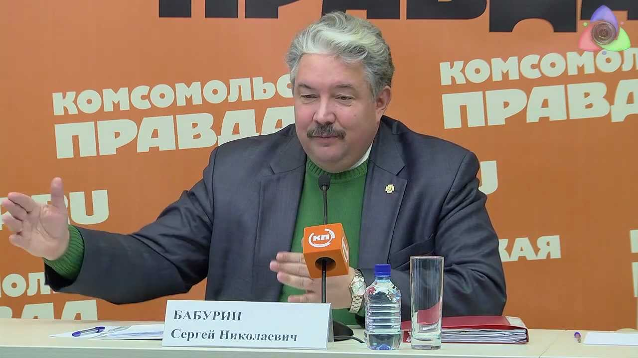"""""""От первого лица"""" #88 Сергей Бабурин"""