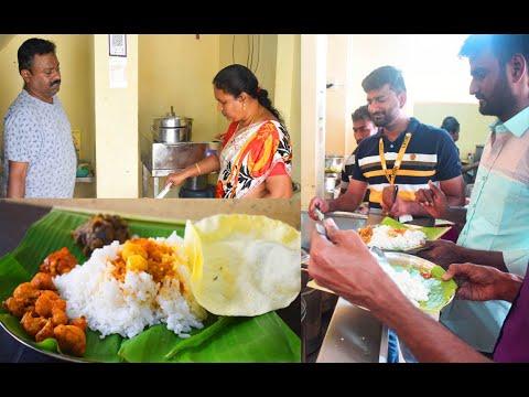60ரூபாய் Unlimited Veg buffet சாப்பாடு - Arusuvai வீட்டு சாப்பாடு Mess -MSF
