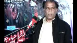 30safar chokari sher ghazi 2011 zakir atta hussain ranghar