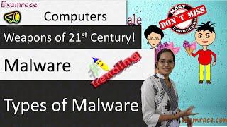 कंप्यूटर मैलवेयर और प्रकार मैलवेयर की 21 वीं सदी के हथियारों!
