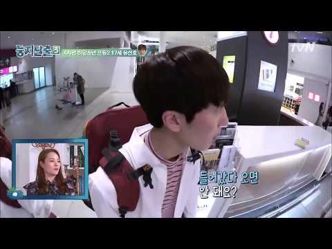 [CC ENG SUB] Seonho is having a mental breakdown feat. Chani as a hyung || NEST ESCAPE 3 Ep. 8 Cut
