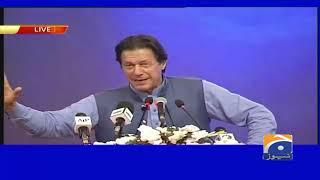 "PM Imran Khan Speech at Ceremony of ""Kamyab Jawan Program   Islamabad"