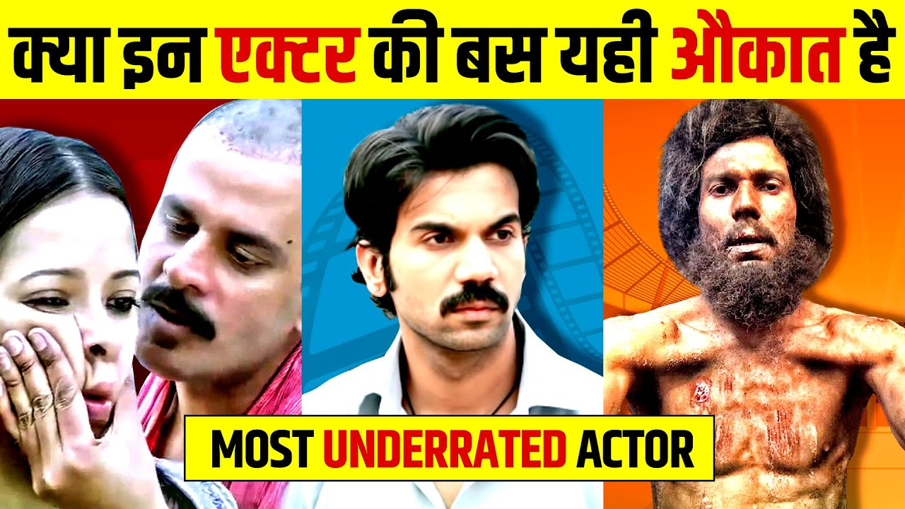 Top 10 Underrated Bollywood Actors   Rajkummar Rao   Randeep Hooda   Nawazuddin Siddiqui