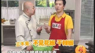天天饮食 20100708 小炒园白菜