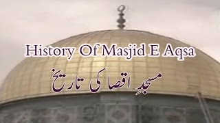 History Of Masjid E Aqsa - Masjid E Aqsa Ki Tareekh