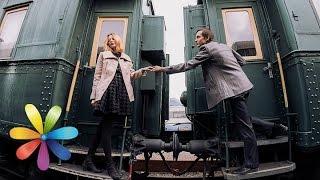 Секреты знакомства с мужчинами. Часть 3 – на вокзале - Все буде добре - Выпуск 640 - 23.07.15