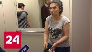 В столице проститутки выдавали себя за малярш - Россия 24