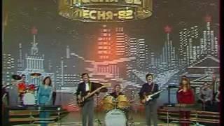 ПЕСНИ 70 Х- 80 Х СССР