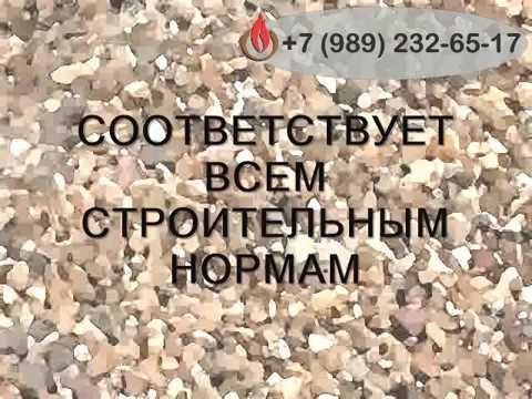 Керосиновый обогреватель Kerona CAMP 25 - YouTube