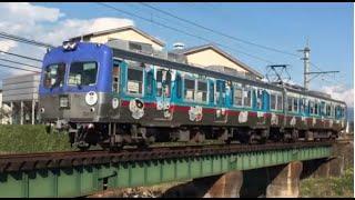 上毛電気鉄道 粕川⇒新屋を行く700型