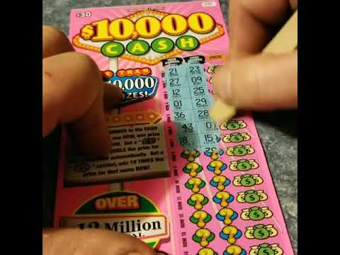 Wisconsin Lottery Scratch Off Checker