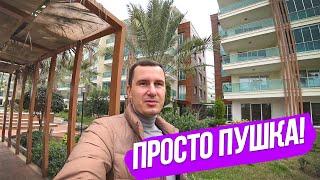 ✅ Квартира в Алании 2+1 за 75000 Евро! | Классная недвижимость Алании!!