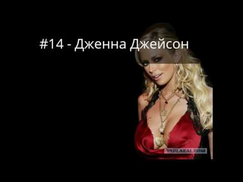 Рейтинг порносайтов лучшие русские и зарубежные