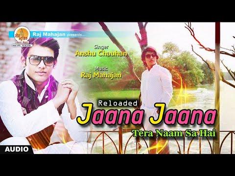 रीलोडेड जाना जाना तेरा नाम सा है बॉलीवुड लव सोंग  - Reloaded Jaana Jaana  - Singer : Anshu Chauhan