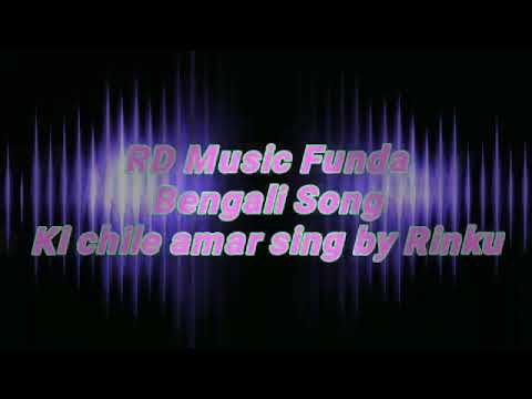 Ki chile amar sing by Rinku/ Bangla song/RD Music Funda