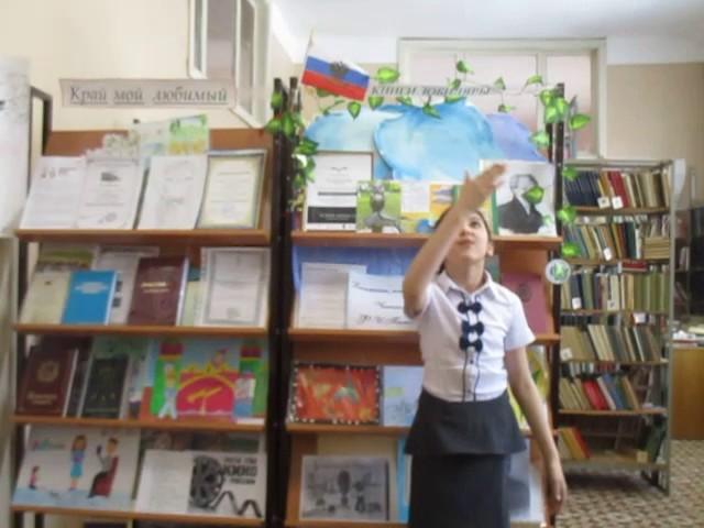 Изображение предпросмотра прочтения – АнгелинаМинибаева читает произведение «Сияет солнце,воды блещут» Ф.И.Тютчева
