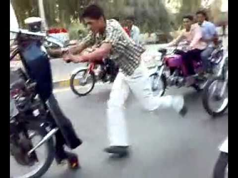 Lahore Bike Willing Mp4 Youtube