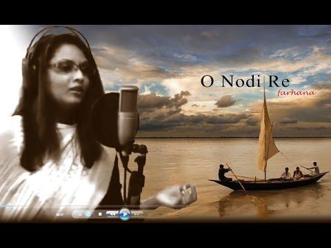 O Nodire ekti kotha | Farhana | Old Bangla Song | Hemanta Mukherjee