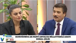 AK Parti Antalya Milletvekili Adayı Kemal Çelik: 'Halk Cumhurbaşkanına çok inanıyor.'