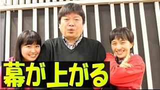 ももいろクローバーZの百田夏菜子さんと佐々木彩夏さんがラジオで映画『...