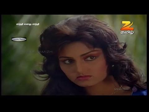 Kadhal Illa Summa- Shanti ennathu Shanti TR hits HD songs