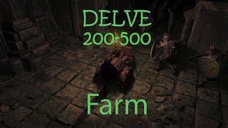Шахта 200-500 уровни - фарм валюты