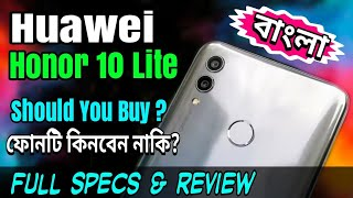 Huawei Honor 10 Lite full specification review bangla |Specs, camera, Price|Honest Opinion & Review